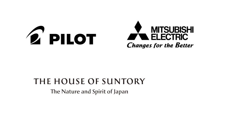 Mantenedores Prata Japan House
